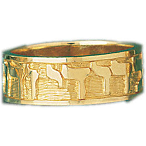 14k Yellow Gold Hebrew Band