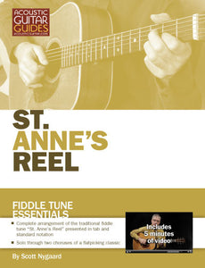 Fiddle Tune Essentials: St. Anne's Reel