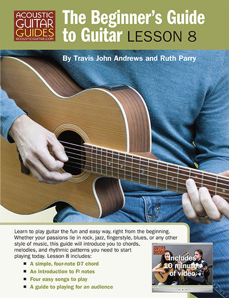 The Beginner's Guide to Guitar: Lesson 8