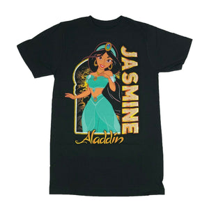 Disney Aladdin Princess Jasmine Logo Men's T Shirt - tshirtconnect