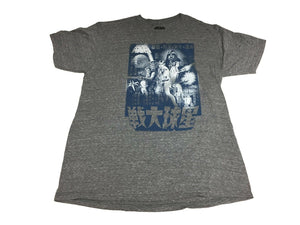 Star Wars Men's T Shirt A New Hope Kanji Writing Japanese Poster - tshirtconnect