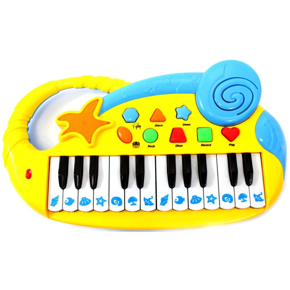Electronic Piano Keyboard With Record And Playback (Yellow)