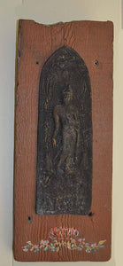 Walking Buddha Wall Mount