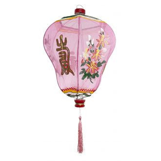 Kitsch Kitchen | Large Chinese Lantern