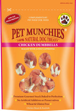Load image into Gallery viewer, Pet Munchies Natural Dog Treats Chicken Dumbbells 80G (Pack Of 8)