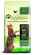Load image into Gallery viewer, Applaws Natural Complete  Dry Cat Food Adult Chicken With Lamb, 2Kg