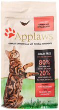 Load image into Gallery viewer, Applaws Natural Complete  Dry Cat Food Adult Chicken, 2Kg