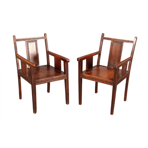 Pair of Oak Armchairs with Greek Key Motif