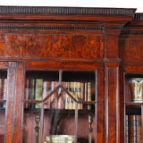 A 18th century extremely long bookcase of double-breakfronted form. view 3