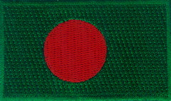 "Bangladesh Flag Patch 1.5"" x 2.5"""