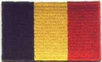 "Belgium Flag Patch 1.5"" x 2.5"""