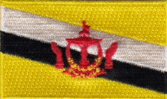 "Brunei Darussalam Flag Patch 1.5"" x 2.5"""