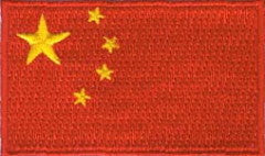"China Flag Patch 1.5"" x 2.5"""