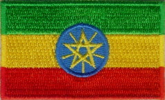 "Ethiopia Flag Patch 1.5"" x 2.5"""