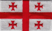 "Georgia Republic Flag Patch 1.5"" x 2.5"""