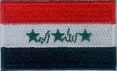 "Iraq (Old) Flag Patch 1.5"" x 2.5"""