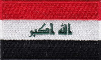 "Iraq Flag Patch 1.5"" x 2.5"""