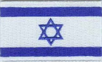 "Israel Flag Patch 1.5"" x 2.5"""