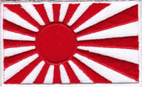 "Japan / Rising Sun WWII Flag Patch 1.5"" x 2.5"""