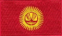 "Kyrgyzstan Flag Patch 1.5"" x 2.5"""