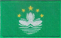 "Macau Flag Patch 1.5"" x 2.5"""