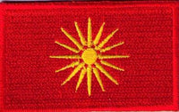 "Macedonia (Old) Flag Patch 1.5"" x 2.5"""
