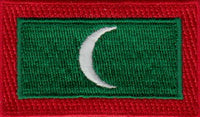 "Maldives Flag Patch 1.5"" x 2.5"""