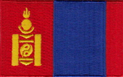 "Mongolia Flag Patch 1.5"" x 2.5"""