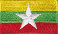 "Myanmar (Burma) Flag Patch 1.5"" x 2.5"""
