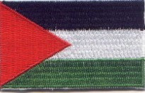 "Palestine / Palestinian Flag Patch 1.5"" x 2.5"""