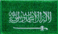 "Saudi Arabia Flag Patch 1.5"" x 2.5"""