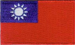 "Taiwan Flag Patch 1.5"" x 2.5"""