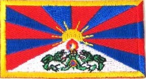 "Tibet Flag Patch 1.5"" x 2.5"""