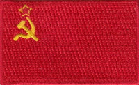 "USSR / Soviet Union / CCCP Flag Patch 1.5"" x 2.5"""