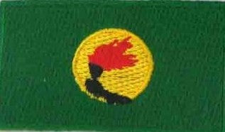 "Zaire Flag Patch 1.5"" x 2.5"""
