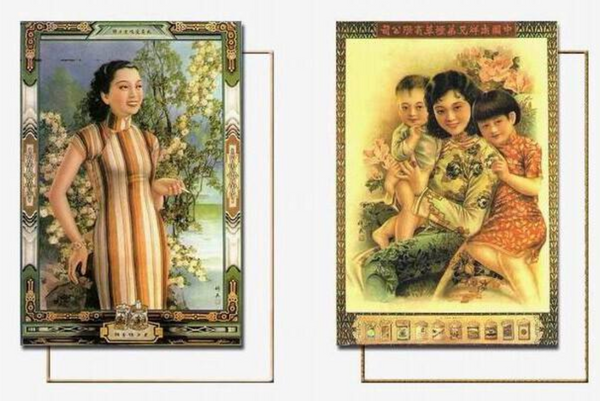 Hong Kong cosmetics Peonyelf born in the Qing Dynasty