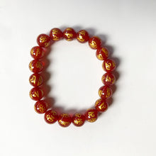 Load image into Gallery viewer, Om Mani Padme Hum Mala Bracelet