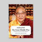 The Great Middle Way: Clarifying the Jonang View of Other-Emptiness