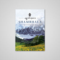 Demystifying Shambhala