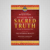 Unveiling Your Sacred Truth, Book 2: The Internal Reality