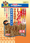 Doggyman Supple Sasami Noodle Fish Sandwich 50g