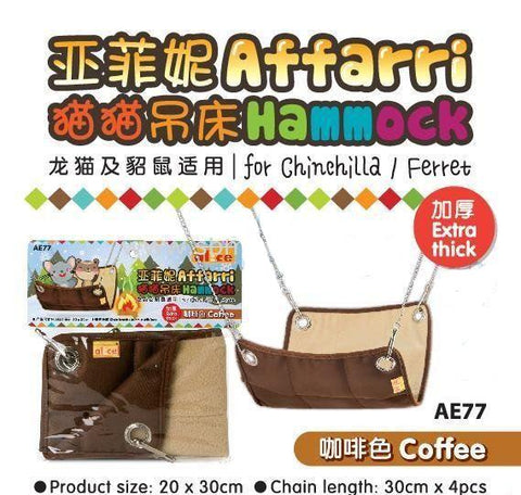 Alice Chinchilla and Ferret Hammock Small Affarri Extra Thick (Coffee)