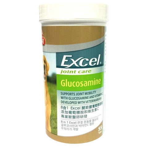 8in1 Excel Joint Care Glucosamine 55tabs