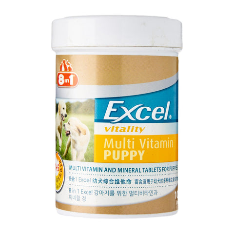 8in1 Excel Puppy Multi Vitamin 100tabs