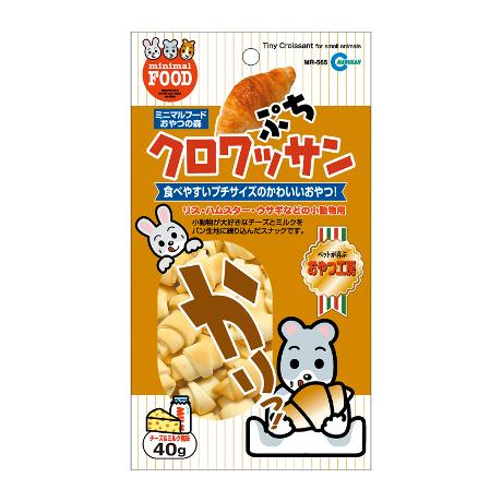 Marukan Cheese And Milk Flavor Croissant For Small Animals 40g