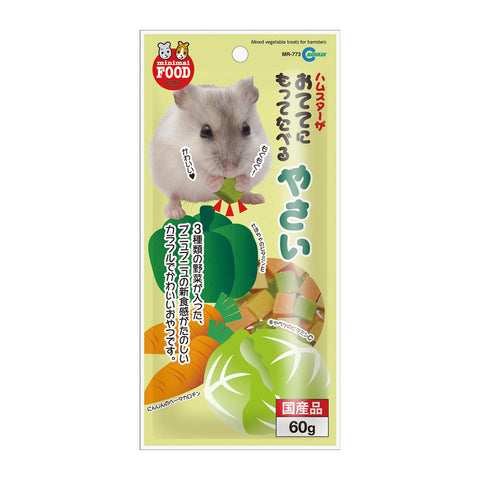 Marukan Marukan Vegetable For Small Animals 60g