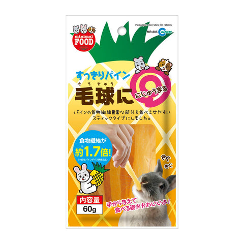 Marukan Pine Stick Anti Hairball 60g