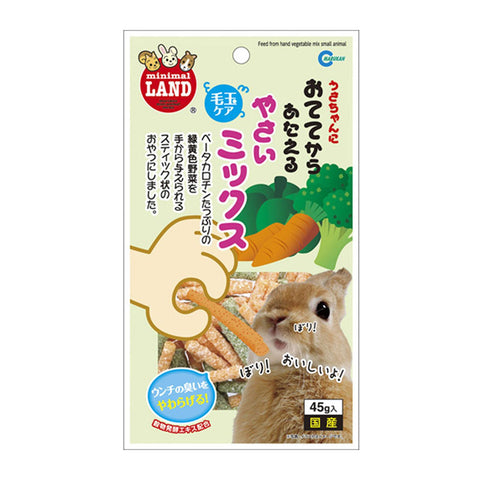 Marukan Hand Feeding Vegetable Mix For Small Animal 45g