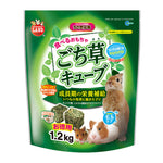 Marukan Alfalfa Cube Large Pack For Small Animals 1200g