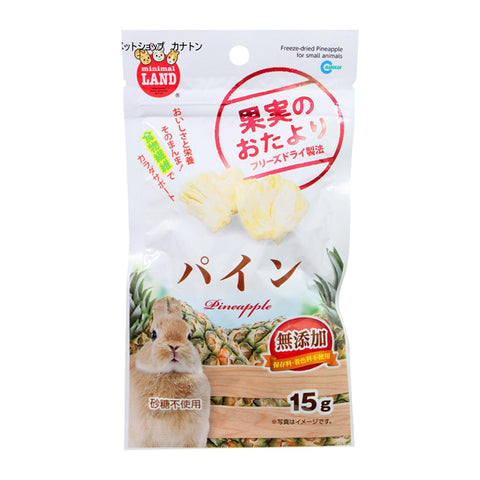Marukan Freezed-Dried Pineapple For Small Animals 15g